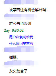 QQ图片20200612121627.png