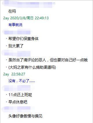 QQ图片20200612115051.png