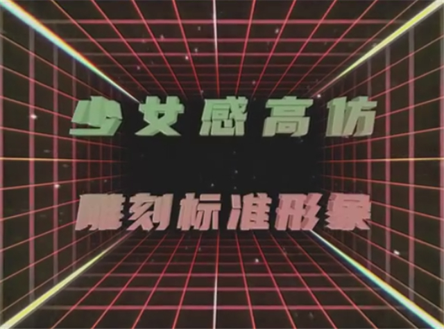 3]YO_MHRP407(C@A]E]9D_E.jpg