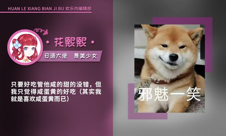DMZJ0624聚聚(小黑).jpg