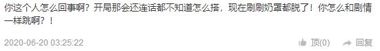 8A4P$}JIS@NQ{6L]4YW%B}G_看图王.jpg