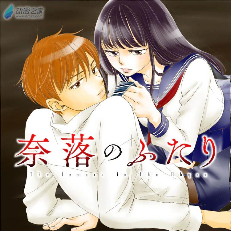 naraku_main.webp.jpg