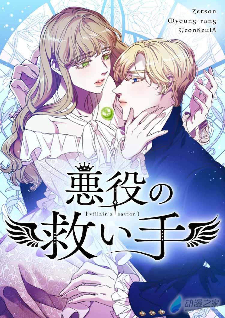 akuyakuno_200508_cover.webp.jpg