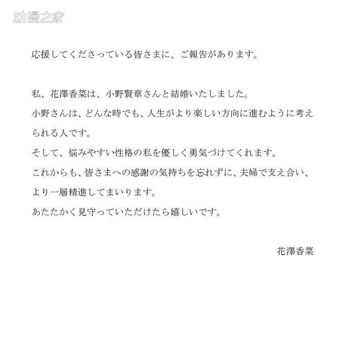 EcX0KsaUMAE2TSh.jpg