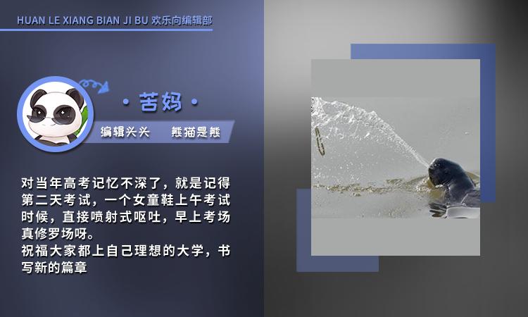 DMZJ0710苦妈.jpg
