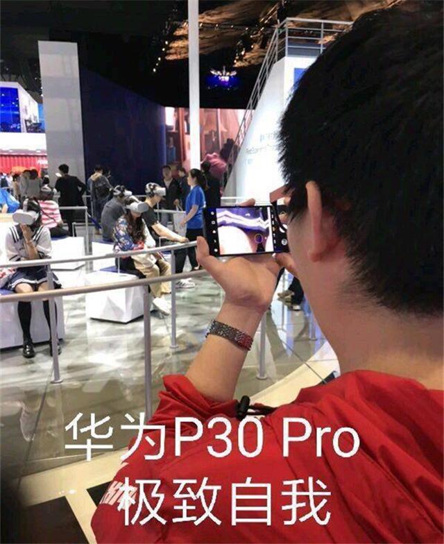IMG_6551(20200726-231536).JPG