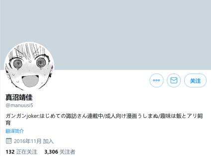 EYC]YQJ}`GLE{KX}U8~X3MD.jpg