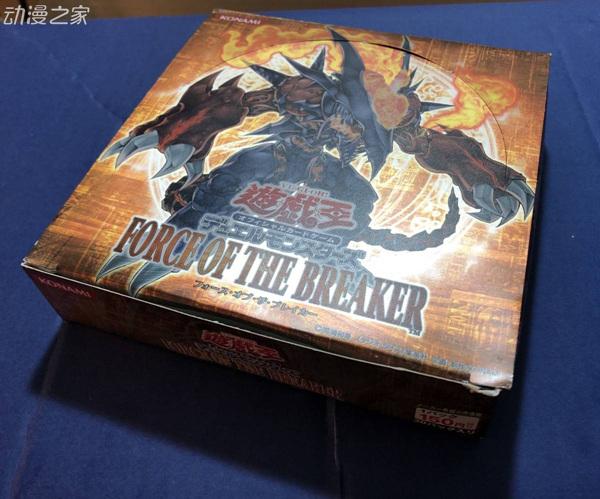 游戏王历史:从零开始的游戏王环境之旅第五期17