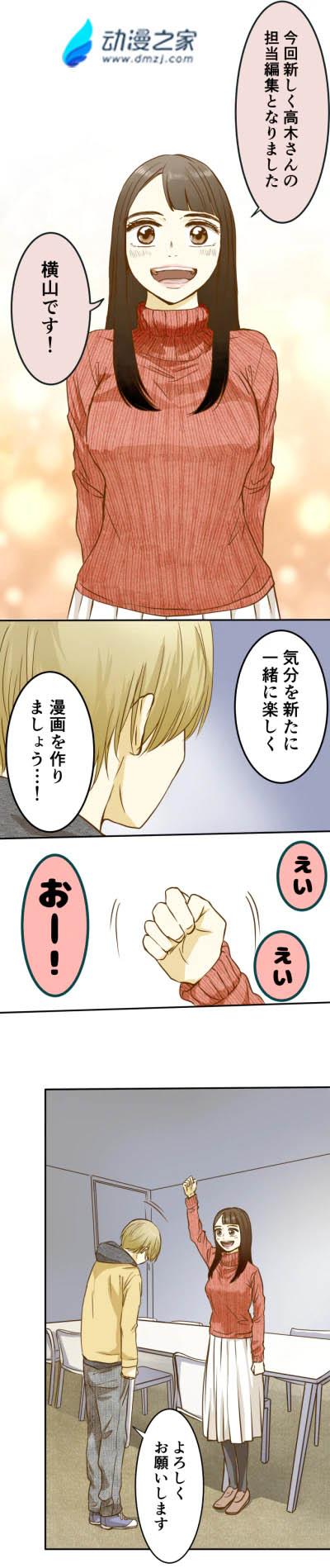 takagi_0001.webp.jpg