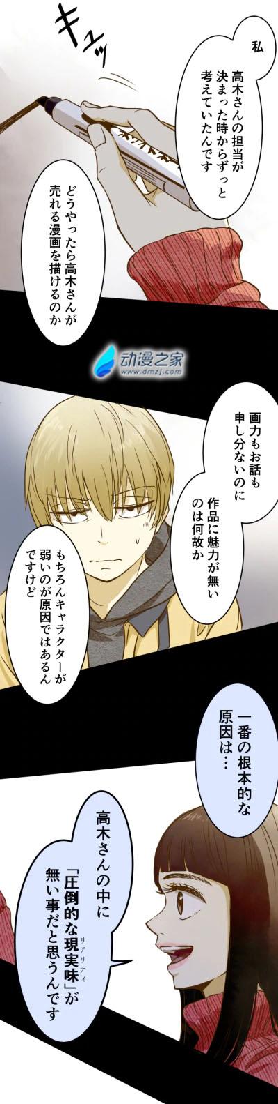 takagi_0002.webp.jpg