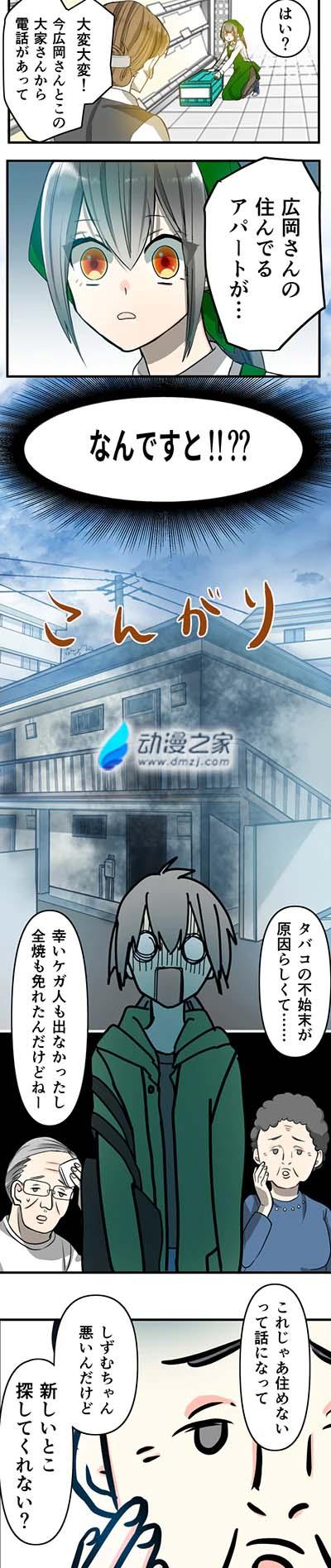 watatui_01.webp.jpg
