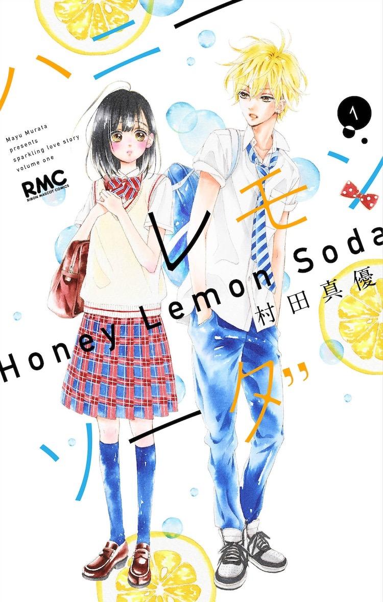 蜂蜜柠檬碳酸水3.jpg