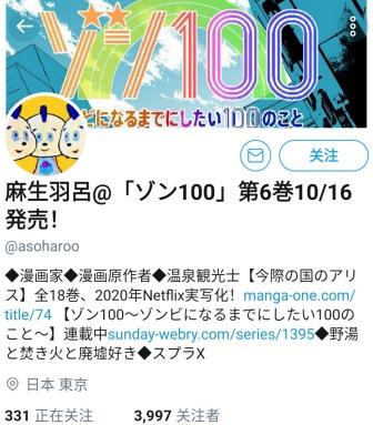 ]U_(0@ZRX(6GDNWOSM(QR2Y_结果.jpg