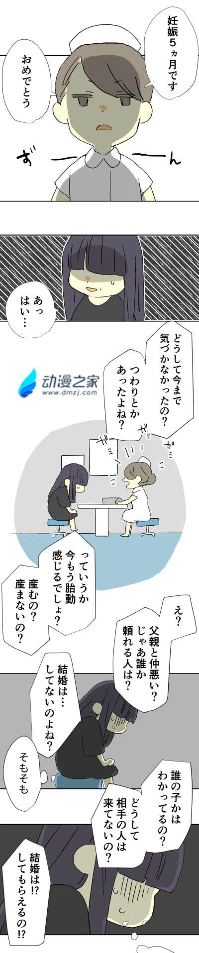himojo_0007.webp.jpg