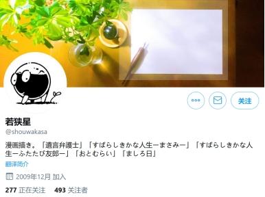}W9RB50BV07YIZV4ZR8E5TY_结果.jpg