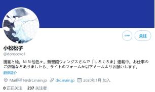 9(JRLKQYI8OJWE(N}MEKF7O_结果.jpg