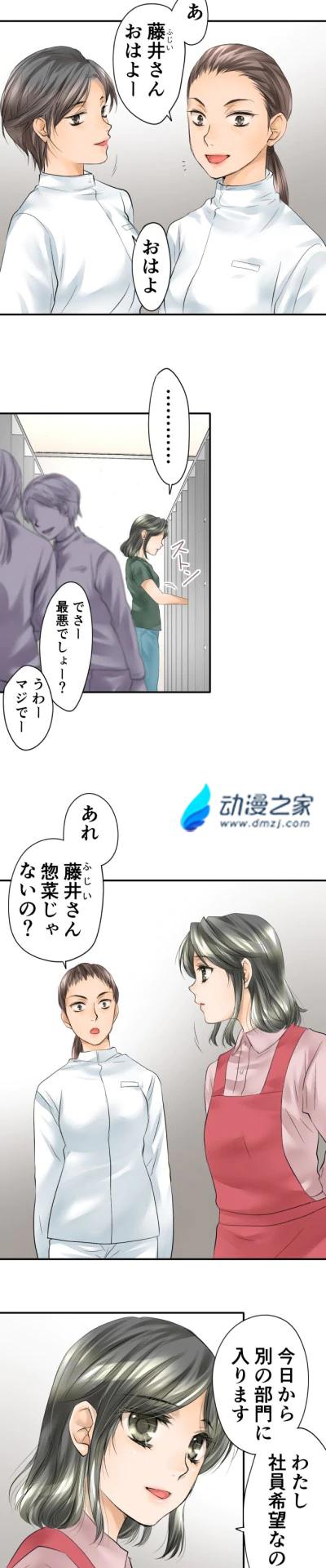 bokufuta_01.webp.jpg