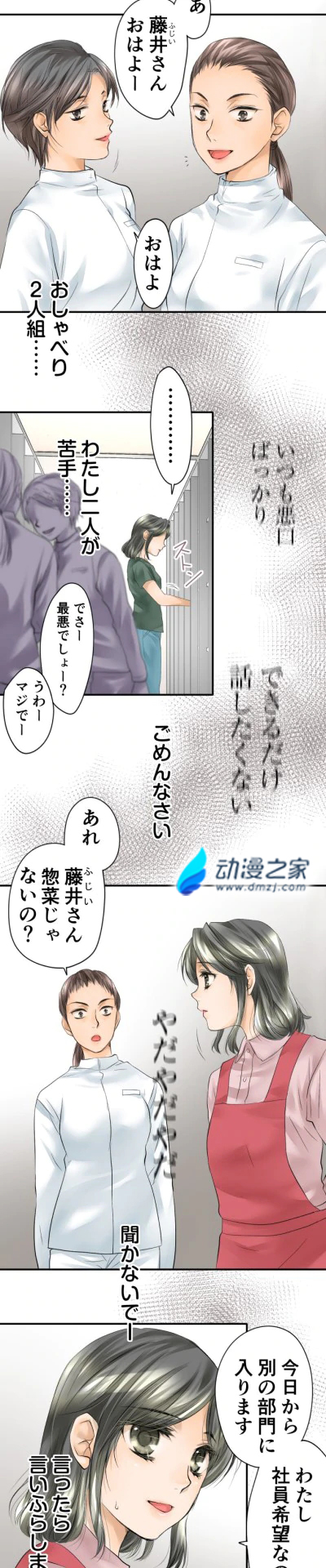 bokufuta_02.webp.jpg