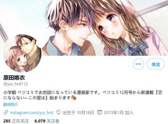 })I4DOF~J}9_0UQB$A`4EBU_结果.jpg