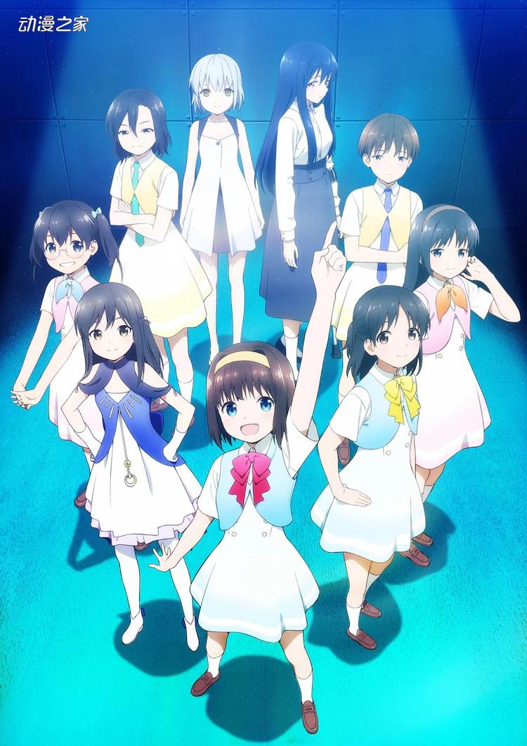 原创TV动画《剧偶像》1月5日开播!新宣传图公开