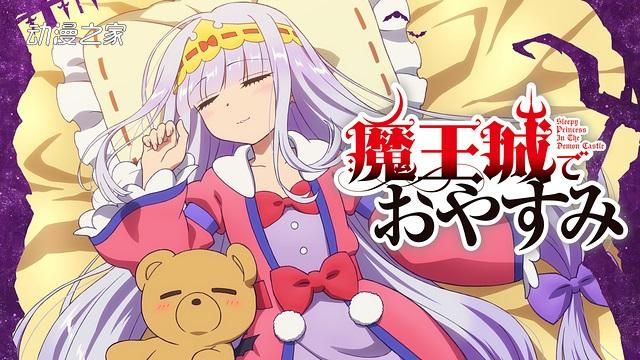 d-animestore网友10月番动画人气投票