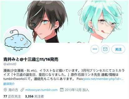 }EMTR8)}@W08(K)Z7G1C5XU_结果.jpg