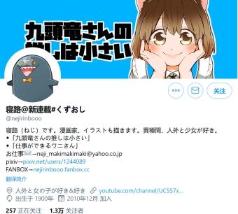 U_CX@@E4(282T`S2OYZ(K7X_结果.jpg