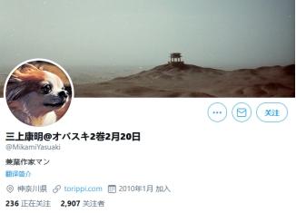 9T31L1C9DNM]R~_BIHVGEOH.jpg