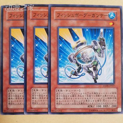 电子鱼人-枪手.jpg