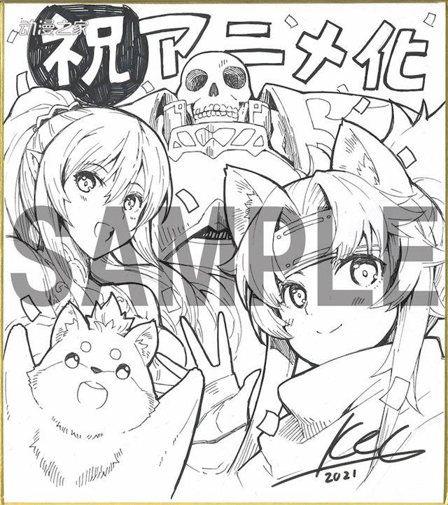 轻小说《骸骨骑士大人异世界冒险中》宣布动画化!PV公开