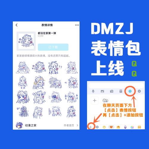 QQ图片20210425091223_副本.png