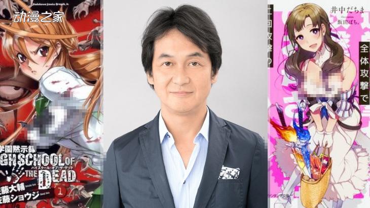 KADOKAWA社长:有必要重新审视少年漫画的性表现
