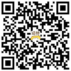 2021济南漫展 首届山东国际动漫游戏博览会全情报大公开!