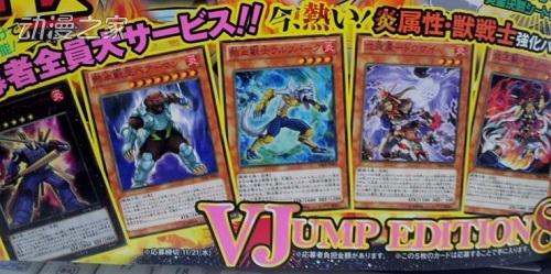 vjump EDITION8.jpg