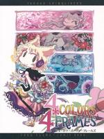 4 Colors*4 Frames