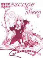 Escape Sheep