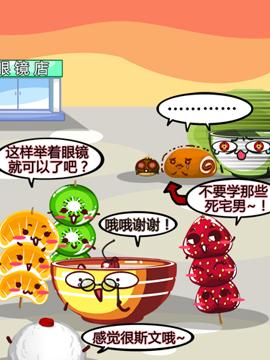 北京小吃二三事