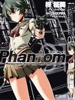 幻灵镇魂曲phantom