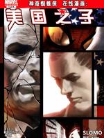 神奇蜘蛛俠:美國之子