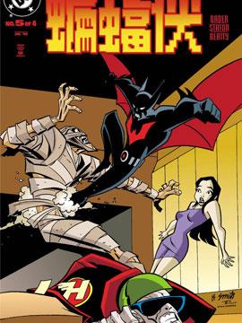 未来蝙蝠侠v1