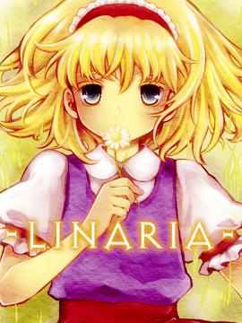 LINARIA