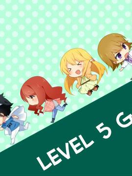 Level 5 的游戏