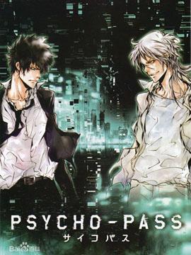 PSYCHO-PASS心理测量者2