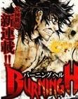 Burning_Hell