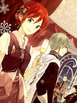 红发的白雪公主