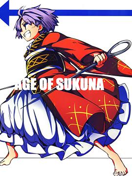 AGE OF SUKUNA