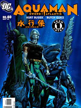 水行侠:亚特兰蒂斯之剑