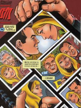 蜘蛛俠:吻