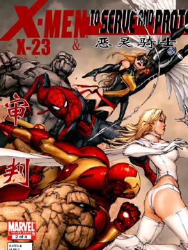 X戰警與惡靈騎士