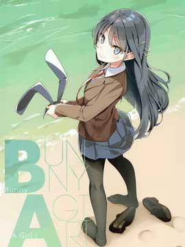 (C95)Bunny A Girl